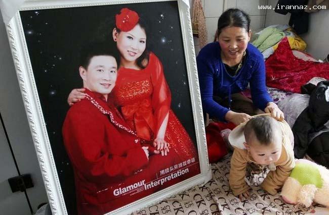 عکسهای خانواده فقیری که در توالت زندگی می کنند!