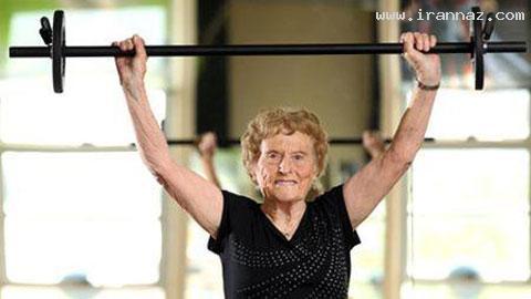ورزش تناسب اندام یک زن در سن 90 سالگی +عکس
