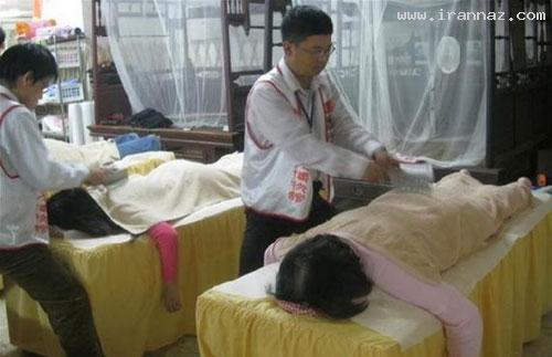 عجیب و جالب ترین نوع ماساژ جهان در چین!! +عکس
