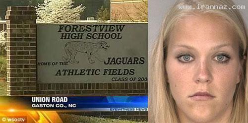 دستگیری خانم معلم مواد فروش در مدرسه!! +عکس
