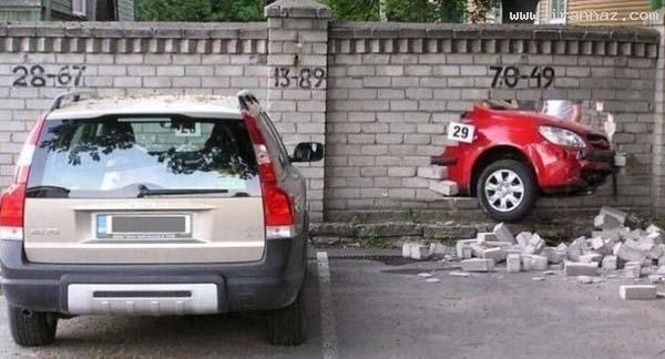 باور کنید این تصادف های خنده دار کار خانم ها نیست!