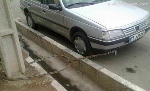 عجایبی بسیار خنده دار که فقط در ایران می توان دید! ، www.irannaz.com