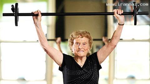 پیر زنی 90 ساله با اندام و انرژی باور نکردنی!! +عکس