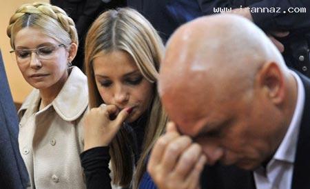 هفت سال زندان برای زیباترین زن سیاستمدار +تصاویر