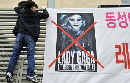 تأثیرات منفی برنامه لیدی گاگا بر فرهنگ کره! +عکس