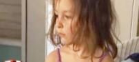 معتاد کردن دختری 4 ساله و معصوم در آمریکا +عکس