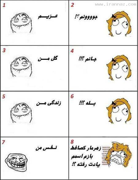 تفاوت بسیار خنده دار روز زن با روز مرد! (طنز تصویری)
