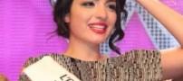 انتخاب دختر 176 سانتی متری به عنوان زیباترین دختر