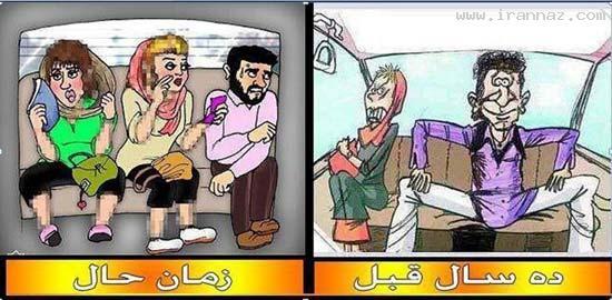 نحوه نشستن برخی از دختر خانم ها در تاکسی (طنز)