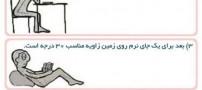 مراحل حساس درس خواندن از نوع ایرانی (آخر خنده)