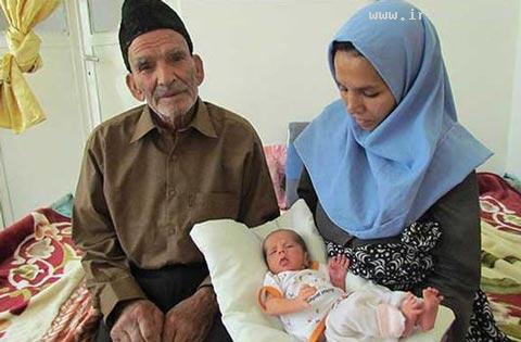 بچه دار شدن عجیب پیرمرد 83 ساله ایرانی!! +تصاویر