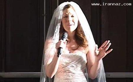سورپرایز عجیب یک عروس عاشق برای داماد +تصاویر