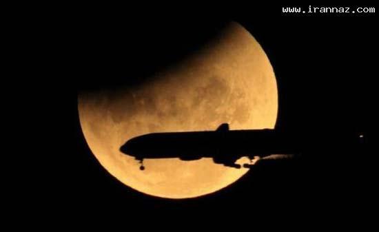 عکس های جالب و دیدنی روز چهارشنبه 7 تیر 1391