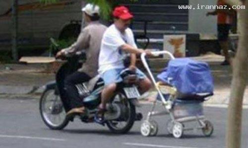 عکس های خنده دار و دیدنی از نحوه بچه داری آقایان ، www.irannaz.com
