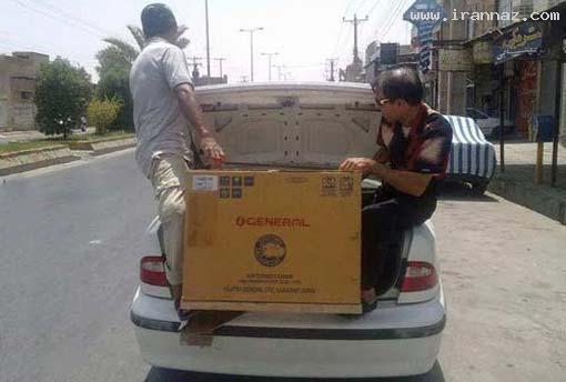 عکس هایی خنده دار از عجایب و سوتی های ایرانی