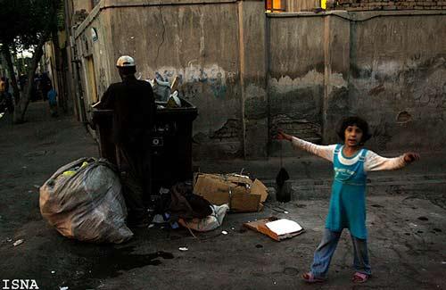 عکسهای بسیار ناراحت کننده از فقرای تهران