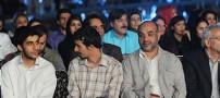 عکسهای پسر احمدی نژاد کنسرت موسیقی