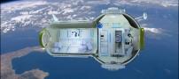 روسیه در حال ساخت یک هتل فضایی!!
