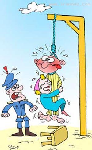شیوه تنبیه کردن آقایان به وسیله خانم ها (اوج خنده)