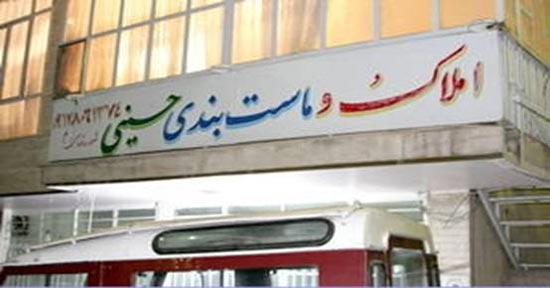 [تصویر:  0.017576001342786691_irannaz_com.jpg]