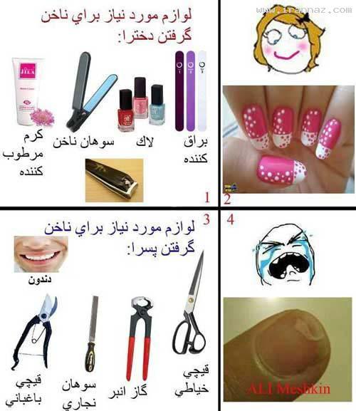 [تصویر:  0.049871001342979074_irannaz_com.jpg]