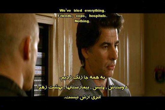 [تصویر:  0.310553001342786719_irannaz_com.jpg]