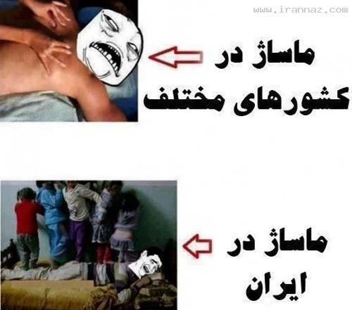 تفاوت های ناخن گرفتن دختر و پسرها!! (طنز تصویری)