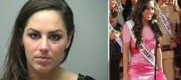 بازداشت ملکه زیبایی 26 ساله برای بار دوم!! +عکس