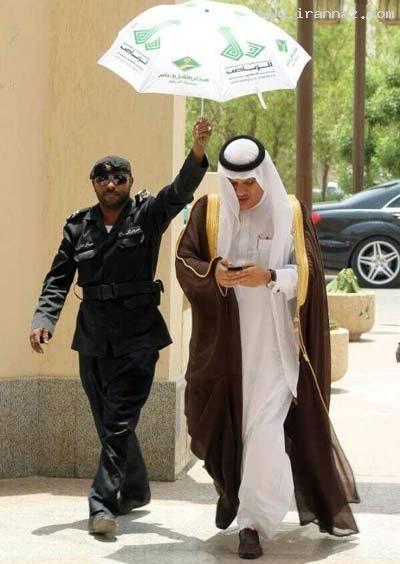 عکسهایی که خشم ملت عربستان را برانگیخته است!