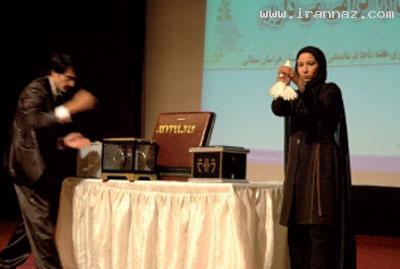 اولین بانوی شعبده باز با حجاب اسلامی + عکس