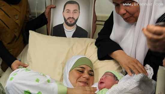 جنجال قاچاق اسپرم از زندان اسرائیل + عکس