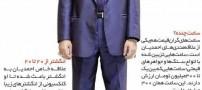 مرد ایرانی با ساعت مچی  300 میلیونی !! + عکس