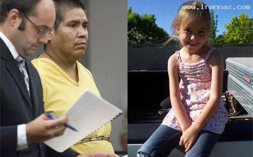 جنجال تجاوز یک مرد به دختر 6 ساله همسایه +تصاویر