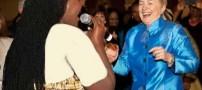 رقص خانم هیلاری کلینتون (وزیر خارجه آمریکا) +عکس
