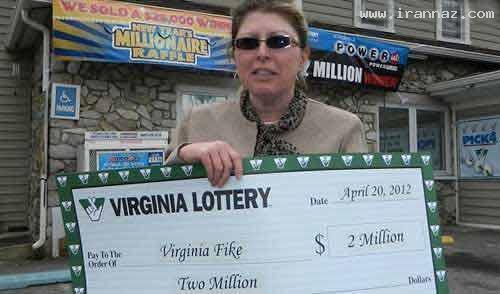 شوک 2 میلیون دلاری خوش شانس ترین زن + عکس