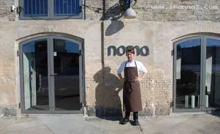 انتخاب بهترین رستوران جهان در دانمارک + عکس