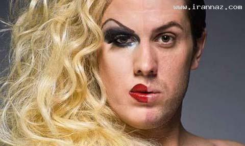 عکس هایی خنده دار از وقتی آقایان هم آرایش کنند! ، www.irannaz.com