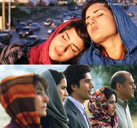 اکران شدن فیلم دو دختر همجنس باز ایرانی +تصاویر