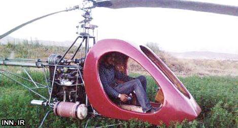 هلیکوپتر عجیبی که با موتور پراید کار میکند! (+عکس)