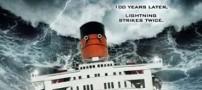 ساخت فیلم کشتی تایتانیک 2 از سال دیگر در تهران!