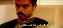 عکس های زیرنویس های خنده دار فارسی در فیلم ها