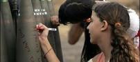 ترفند جنسی زنان اسرائیلی برای جاسوسی! +عکس