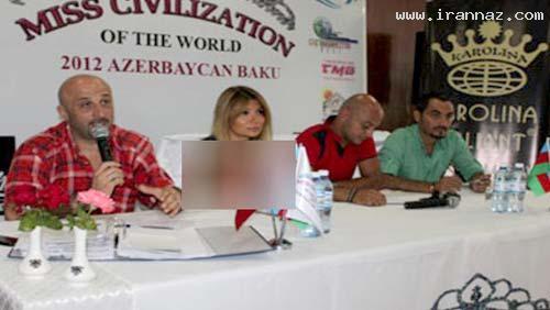 مراسم انتخاب زیباترین دختر عریان جهان در آذربایجان!