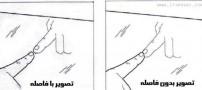 نحوه تشخیص آینه دوطرفه در اتاق های پرو (برای دید زدن)