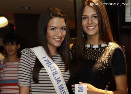 عکس هایی از زیباترین دوشیزه صربستان سال 2012