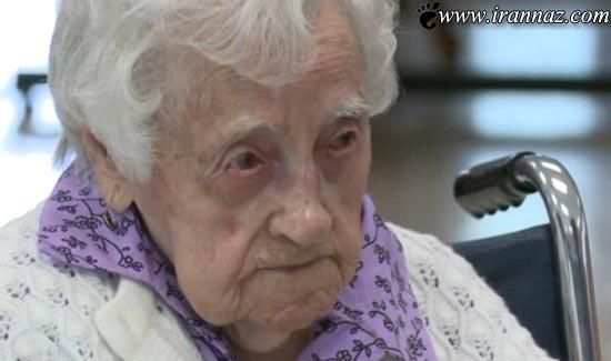 فوت پیرترین فرد جهان در سن …!! (عکس)