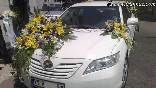 عکس های زیبا و باحال ترین ماشین عروس های ایرانی