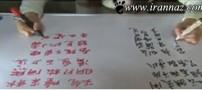 دختر 24 ساله چینی با استعداد ویژه و عجیب! (عکس)