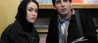 عکسهای بهاره افشاری بازیگر بیتا در فاصلهها