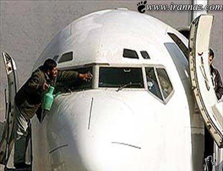 شستشوی هواپیمای ایرانی با آفتابه! این دیگه آخرشه